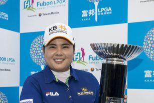 朴仁妃赢得台湾锦标赛