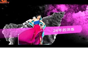 2013第二十一届新丝路中国模特大赛总决赛 一
