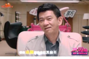 中国星力量—毕晓世