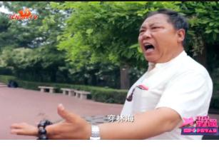 中国星力量—路人甲