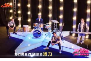 中国星力量—詹华