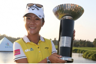 富邦LPGA台湾锦标赛高宝璟夺冠