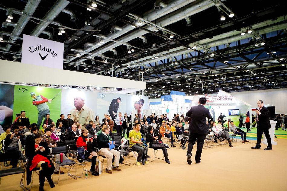 2016中国国际高尔夫球博览会完美收官