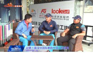 深圳国际赛的中国球员-何泽宇和杨伊农