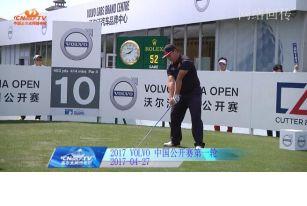 第23届沃尔沃中国公开赛首轮