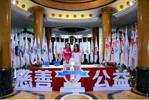 """2017""""亚都""""杯首都商会协会高尔夫慈善公益队际赛抽签仪式"""