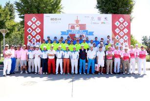 图集-2017亚都杯首都商会协会高尔夫慈善公益队际赛复赛首轮第二场