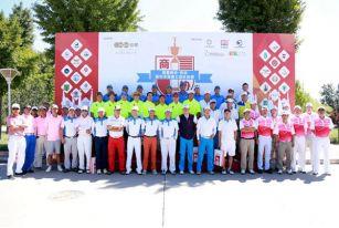 2017亚都杯首都商会协会高尔夫慈善公益队际赛复赛第二场开战