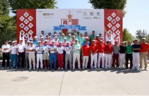 图集-2017亚都杯首都商会协会高尔夫慈善公益队际赛复赛2轮第一场
