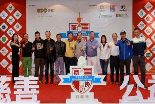 八支劲旅会师慈善赛,高雪赢得冠军宝座