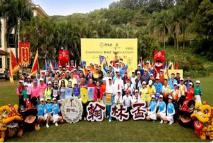 """第八届中国高校校友""""翰林盃""""慕思高尔夫精英赛风采展示"""
