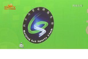 北京高雪运动俱乐部五月月例赛CBD站-宜信杯