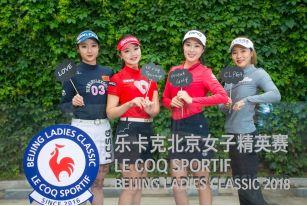 乐卡克北京女子精英赛