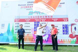 2019海南省青少年高尔夫球巡回赛泰国站决赛轮