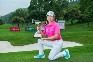 中国信托女子精英赛:刘依一实现职业首冠