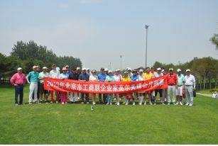 """2019""""龙福康杯""""北京市工商联企业家高尔夫协会六月月例赛"""