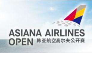 2019韩亚航空高尔夫公开赛