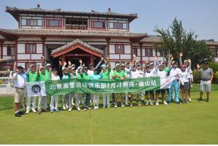 2019北京高雪运动俱乐部七月月例赛-天津盘山站