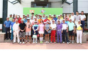 龙福康健康、养老、医疗产业平台上线暨2019首都商会、协会企业家高尔夫慈善赛启动