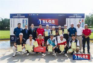2019超级荔枝搜狐体育希望赛第三轮