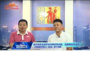 中国职业高尔夫球员的生存现状和经济支撑