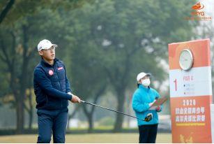 2020双山全国青少年高尔夫球比洞赛排位赛