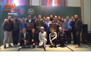 2020年中国高尔夫媒体联盟年度人物及事件评选纪实