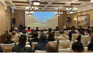 天津市高尔夫球运动协会第三届第五次理事会召开