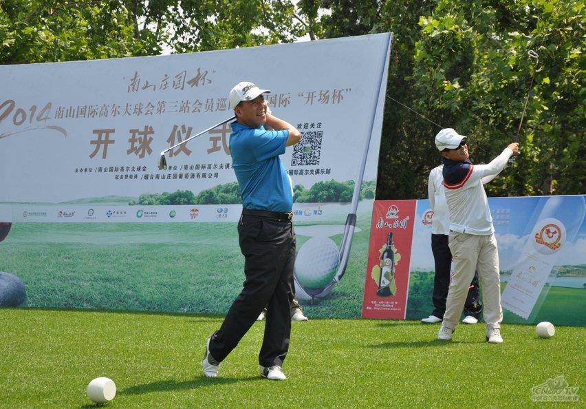 高尔夫慈善赛 2014中国业余锦标赛名单出炉 张 锦湖轮胎女子公开赛
